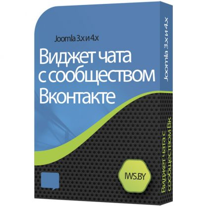 Виджет чата с сообществом Вконтакте для Joomla 3 и 4