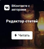 Модуль - Виджет статьи Вконтакте Pro для Joomla 3