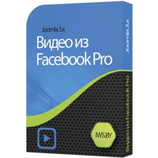 Видео из Facebook Pro для Joomla 3