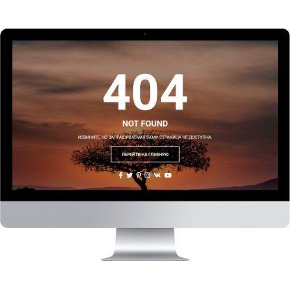 HTML шаблон страницы 404 «Пустой мир»