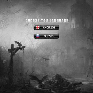 Верстка страницы выбора языка «Dusk Games»