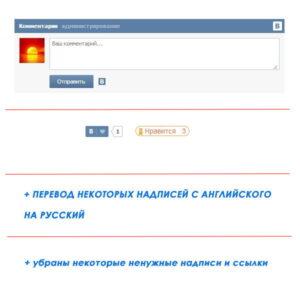 Доработка сайта «Karbix»