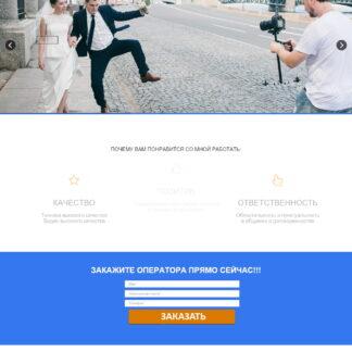 Сайт «Pripladvideo»
