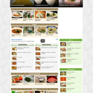 Cooking recipes website