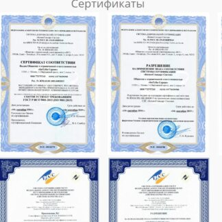 Модуль «Сертификаты»