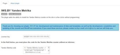Yandex Metrika for Joomla 3 and 4 - Administration