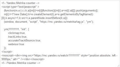 Yandex Metrika for Joomla 3 and 4 - Code