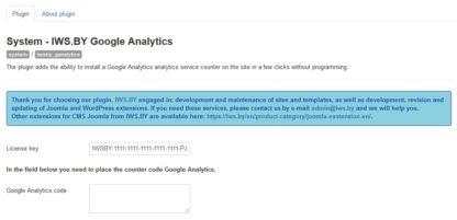 Google Analytics for Joomla 3 and Joomla 4 - Administrative part